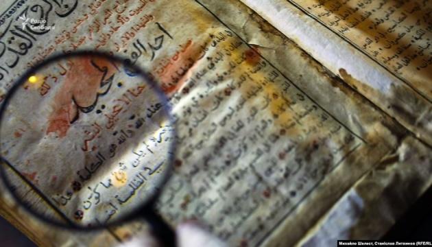 В Ливане нашли Евангелие Ивана Мазепы на арабском языке