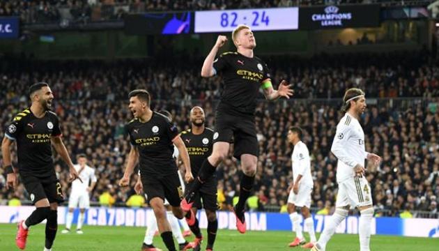 Матчі ЛЧ «Ман Сіті» - «Реал» і «Ювентус» - «Ліон» перенесли на невизначений термін