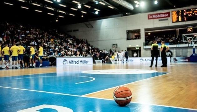 У Швейцарії за прикладом України також завершили баскетбольні змагання