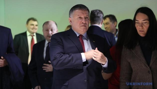 Аваков повідомив про 12 захворювань коронавірусом в окупованій Горлівці