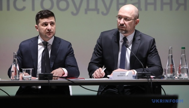 РНБО обговорить закриття кордонів та авіасполучення з низкою країн — Зеленський