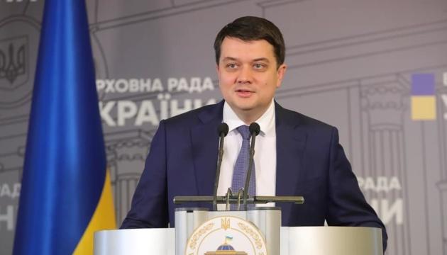 Разумков анонсував позачергове засідання Ради