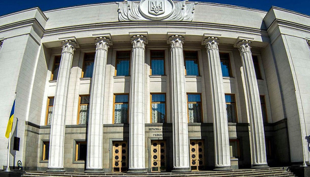 Рада планує визначити підстави утворення ВЦА у тергромадах