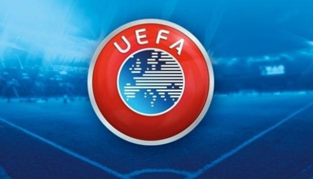 УЄФА відклав матчі євротурнірів, що мали відбутися наступного тижня