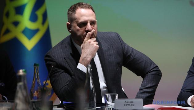Ермак заявил, что остановил попытку Лероса назначить на должность
