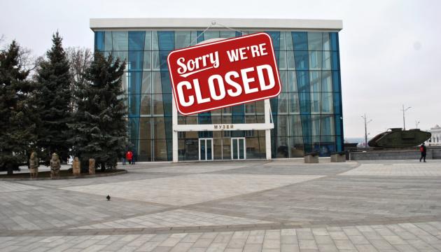 Історичний музей Харкова закрили для відвідувачів через коронавірус
