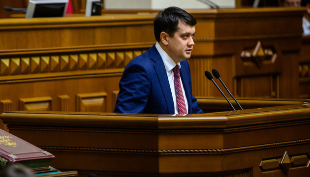 Слухання у Раді щодо деокупації Криму перенесуть через коронавірус