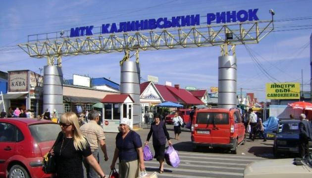 Крупнейший рынок в Черновцах закрыли на карантин