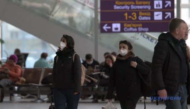 Чернігівська ОДА пропонує РНБО обмежити в'їзд із країн з масовим зараженням коронавірусом