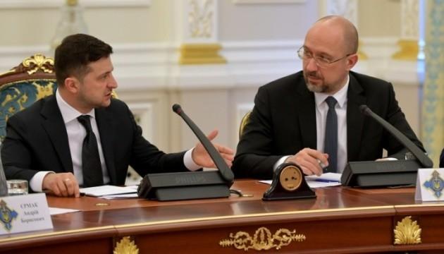 Як українці оцінюють дії Зеленського, депутатів і Кабміну