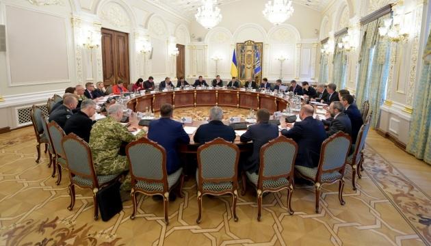 Зеленский созвал срочное заседание СНБО