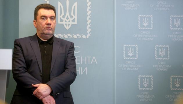 Допомога США є критично важливою для України  – Данілов