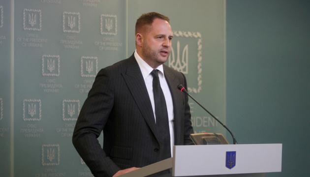 Боротьба з коронавірусом: Єрмак обговорив з послами G7 та ЄС допомогу Україні
