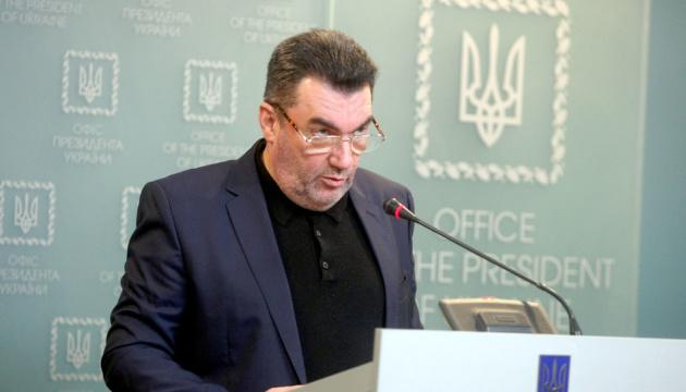 Данилов планирует вынести на СНБО реформу образования