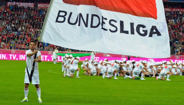 Слідом за усіма свій чемпіонат призупинила і німецька Бундесліга