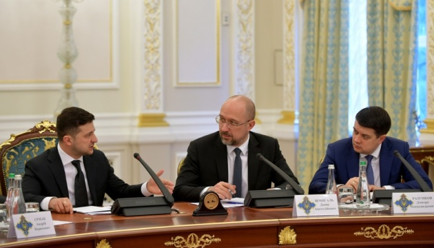 CSND trata las medidas para contrarrestar la propagación del coronavirus en Ucrania
