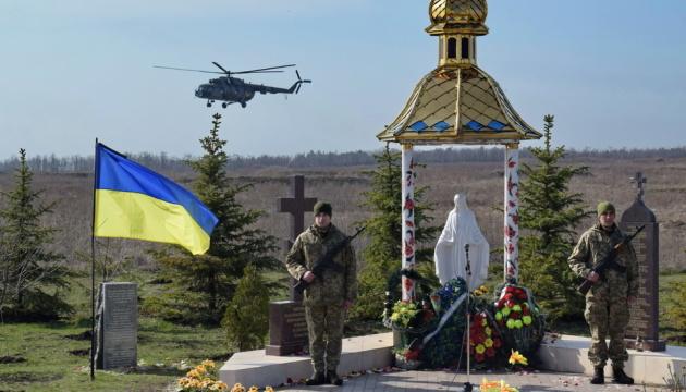На горі Карачун вшанували пам'ять українських добровольців