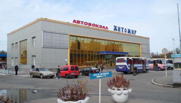 Житомир скасував автобусне сполучення з Радомишлем