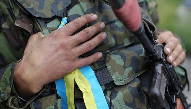 L'Ukraine célèbre la Journée du Volontaire ukrainien