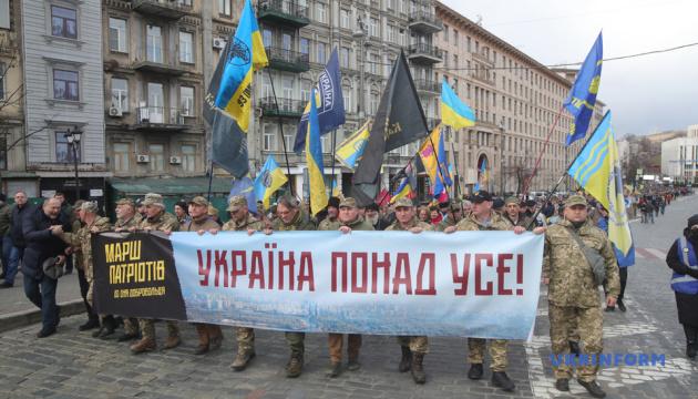 Марш патріотів проходить центром Києва