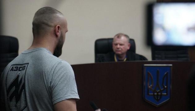Прокуратура обжалует меры пресечения нападавшим на Сивохо