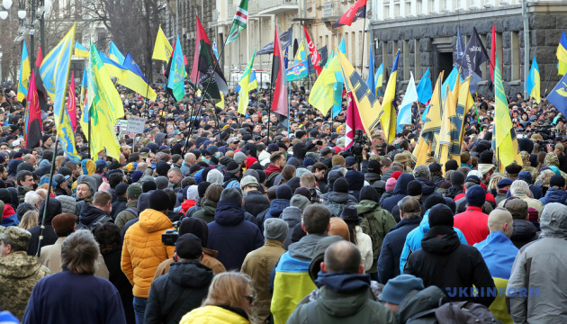 На Марш патріотів у Києві вийшли п'ять тисяч людей