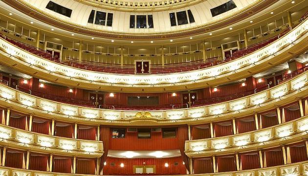 Віденська опера перейшла в онлайн-режим