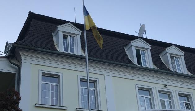 Посольство Украины в Австрии будет отвечать на обращения даже ночью