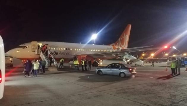 Евакуйовані з Італії українці прибули до