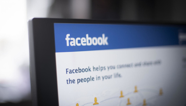 Facebook удалять посты, отрицают Холокост