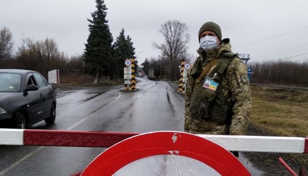 Дніпро: закривають все! Карантин!