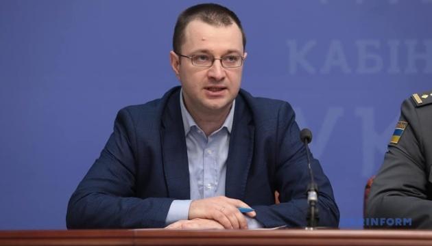 Мінсоцполітики спростовує фейк про скасування субсидій за борги