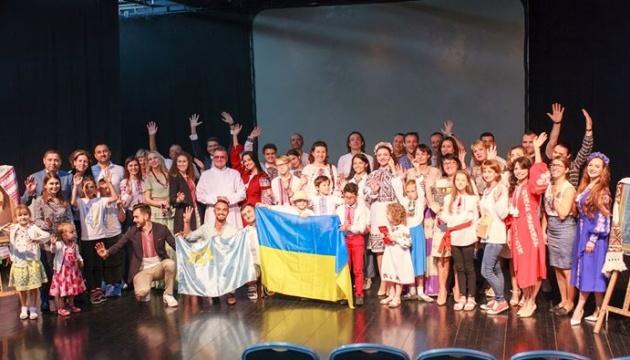 Юні українки з Дубая здобули перемогу на Всеукраїнському конкурсі «Змагаймось за нове життя!»