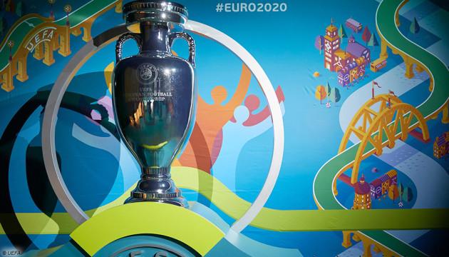 УЄФА переніс Євро-2020 на рік через коронавірус
