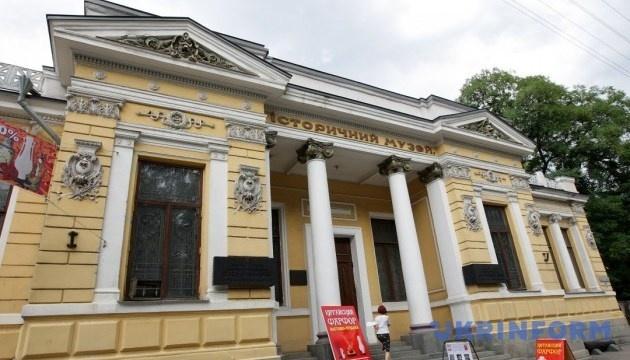 Музей на карантині: у Дніпрі розповідатимуть унікальні історії про місто