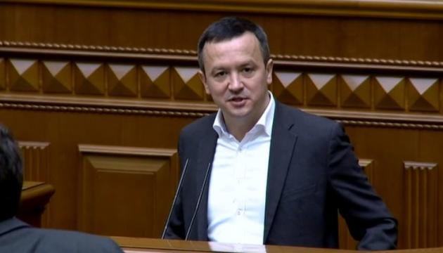 Новый министр экономики Украины - инфографика