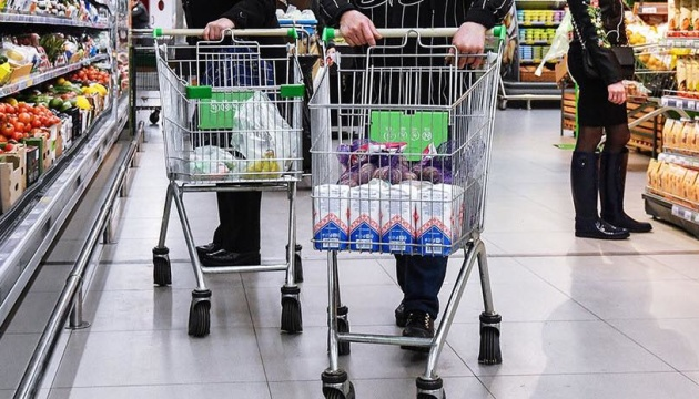 Мінекономіки моніторить наявність продуктів у магазинах
