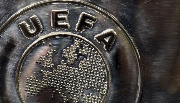 Уболівальники зможуть повернути квитки на Євро-2020 за повну вартість