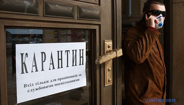 У Тернополі за недотримання карантину закрили близько 90 об'єктів торгівлі