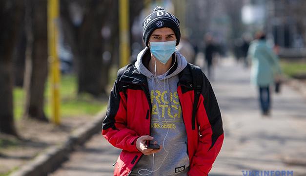Дніпропетровщина оголосила режим надзвичайної ситуації