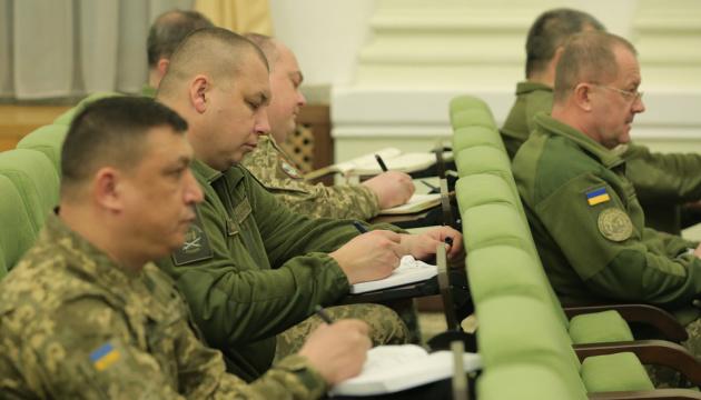При Міноборони розгорнули центр координації влади з військовими
