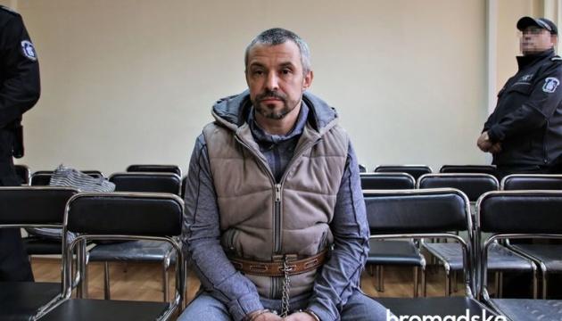 Справа Гандзюк: суд продовжив арешт Левіна на два місяці