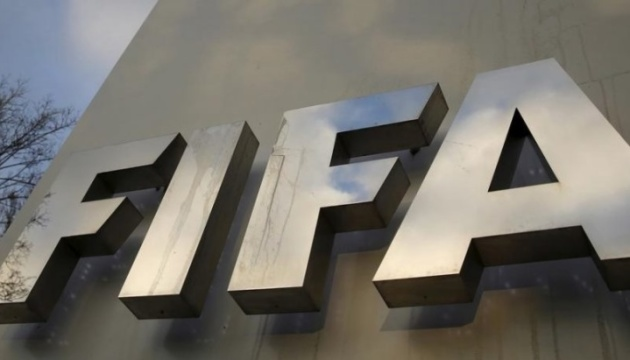 ФІФА змінить дати проведення Кубка конфедерацій і клубного чемпіонату світу