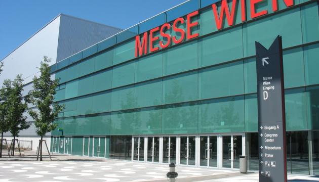 У Виставковому комплексі Відня спорудили лазарет для хворих на коронавірус