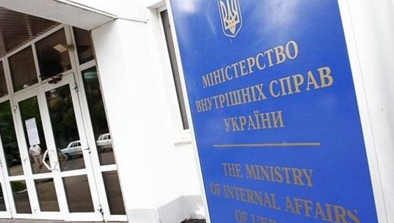 МВД: Руководителя винницкой полиции отстранили, а заместителя - уволили