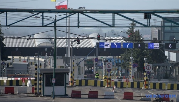 Україна відкрила 66 пунктів пропуску на кордоні з ЄС та Молдовою