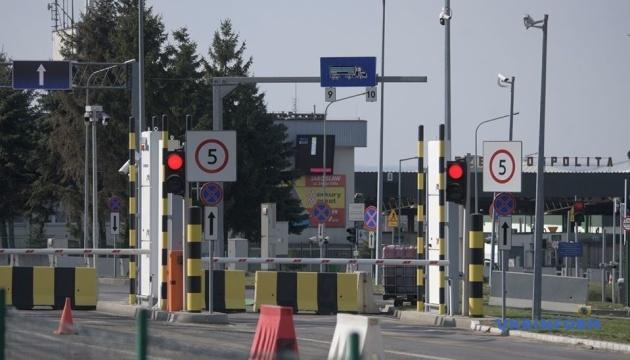 Україна поновлює роботу 66 пунктів пропуску на кордонах із Польщею та ще трьома країнами