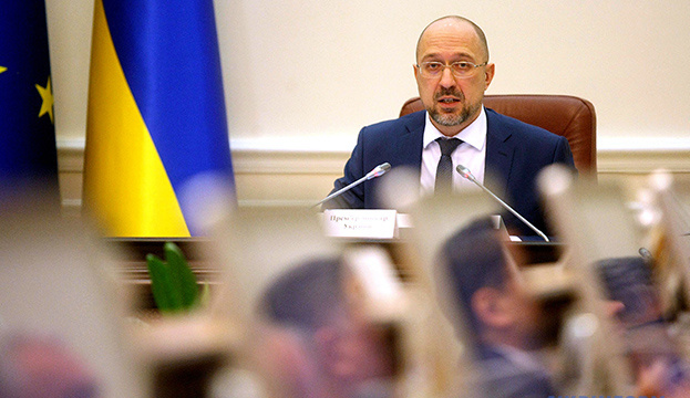 First stage of Ukraine's decentralization reform ends