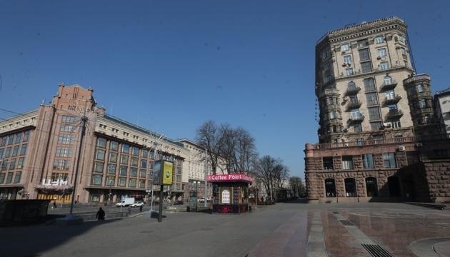 ウクライナの10の検疫方策