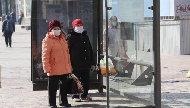 Надзвичайна ситуація: Київська ОДА пояснила, що це означає